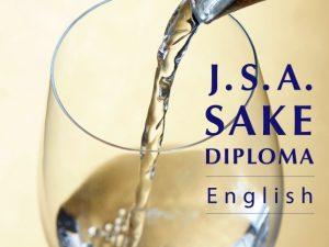 JSA Sake Diploma